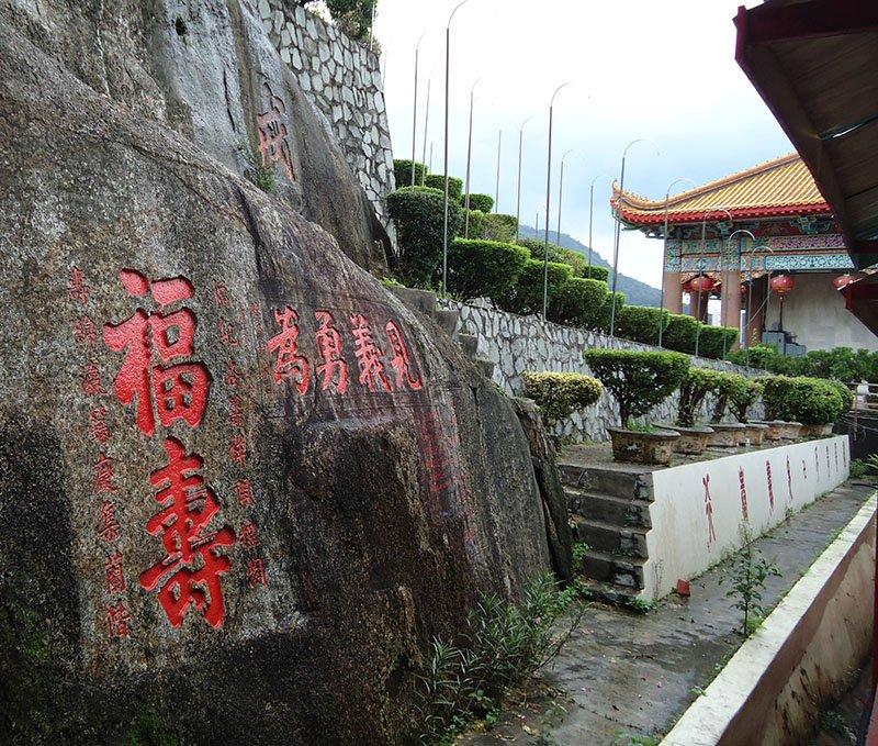 O-fantástico-templo-Kek-Lok-Si-em-Penang-Malásia (2)