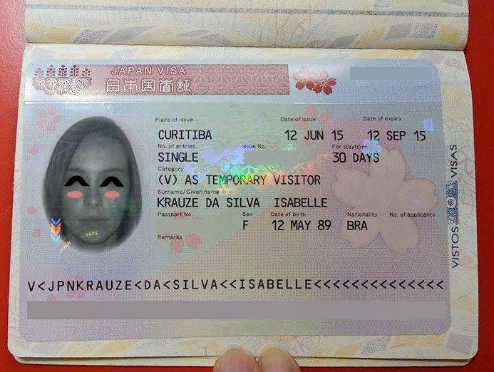 Como tirar o visto para o Japão Nihon no Visa