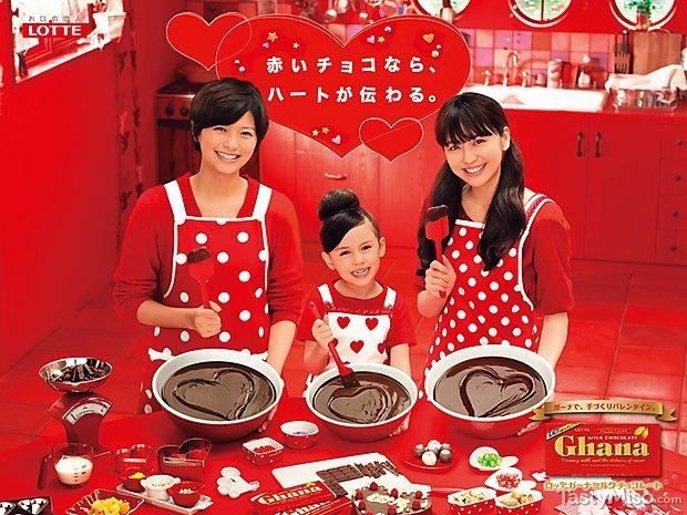 Dia dos namorados ao redor do mundo japao 2