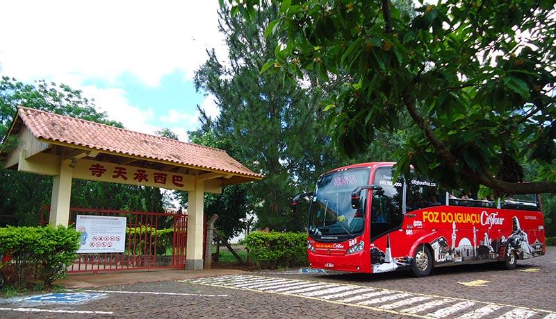 templo-budista-foz-do-iguaçu-City-Tour-Foz-do-Iguaçu-imperdível (2)