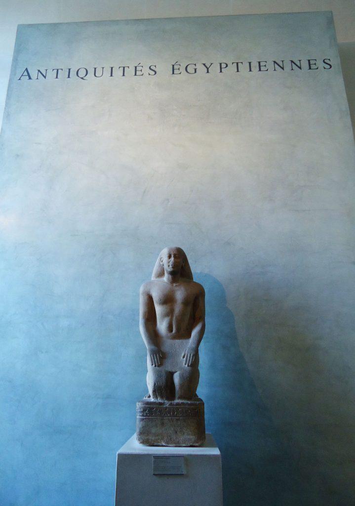entrada Antigo Egito no Museu do Louvre