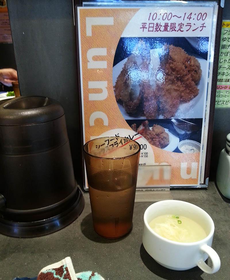 água gratis no japao