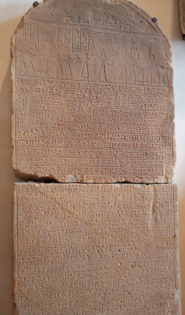 textao sobre Osiris museu do louvre