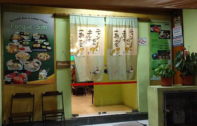 porque sim restaurante-japones-mara-em-sp