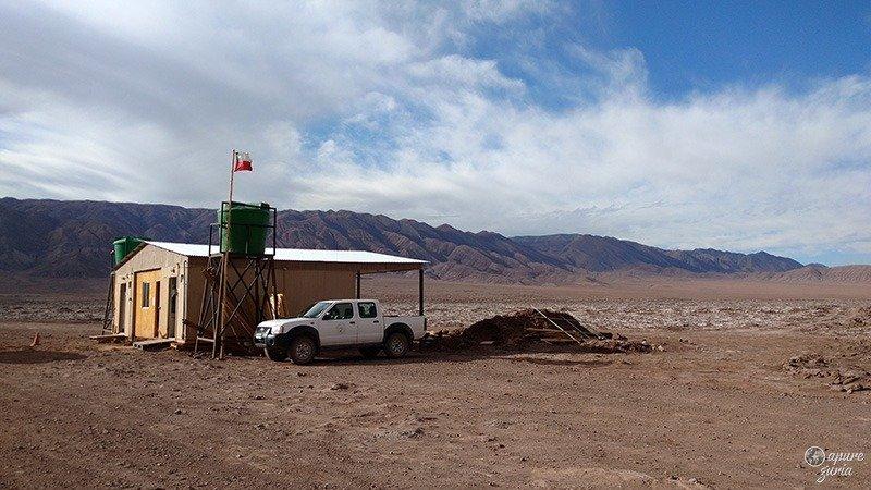 entrada lagunas escondidas chile