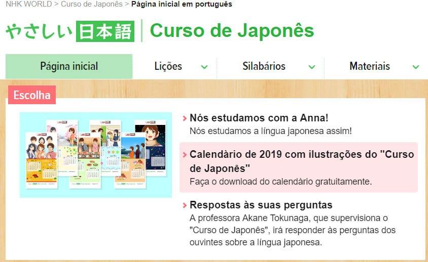 aprender idioma sozinho japones
