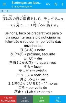 Tela do app Anki para estudo de japonês