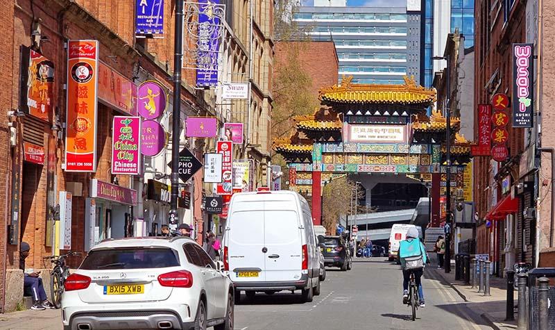 portao chines chinatown