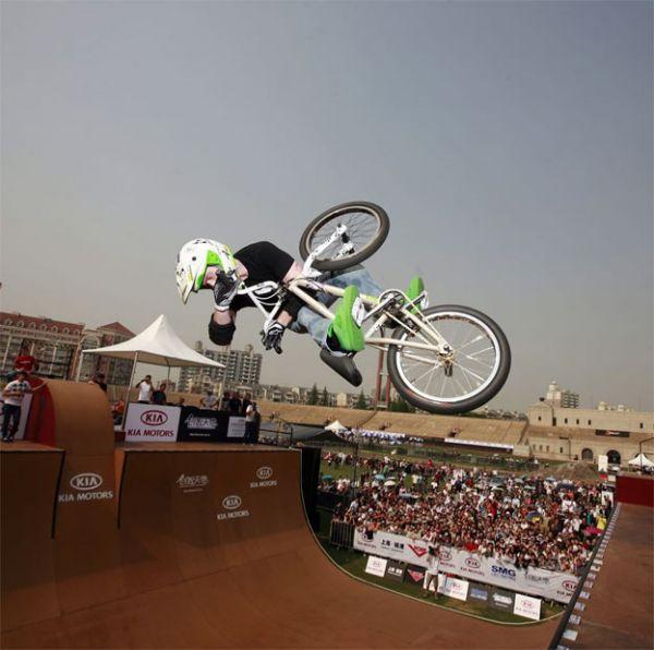 BMX Vertical