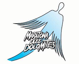 Logo da Maratona de 2005