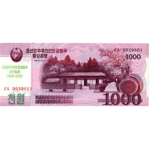 1000  Won - Coreia do Norte - 2008