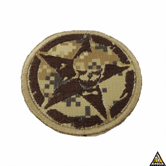 Patch Bordado Digital Camo Star Skull-Navy Seals