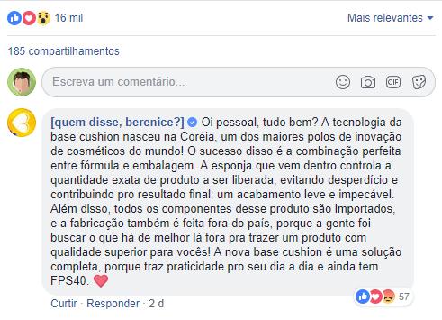 """Print de tela do Facebook da """"quem disse, berenice"""". Comentários da marca são ótimas dicas de sac 2.0"""