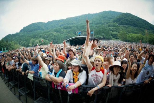 promoção de passagens para o japão fuji rock