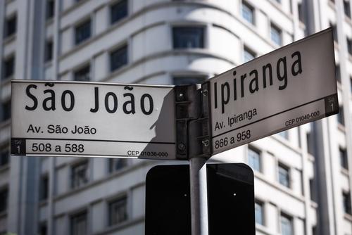 turismo musical em São paulo