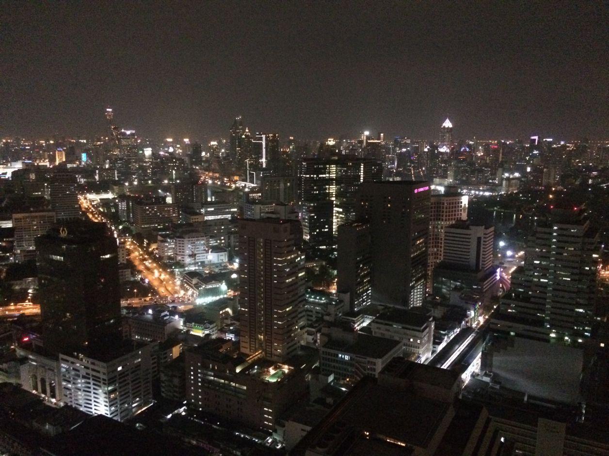 Vista do rooftop do lindo Cloud47