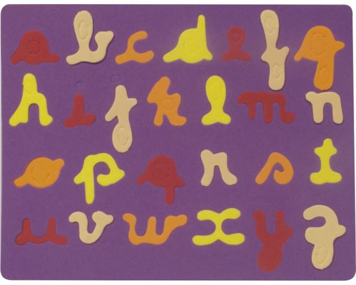 Alfabeto Minúsculo Cursivo EVA Encaixado 04 mm com 26 Peças
