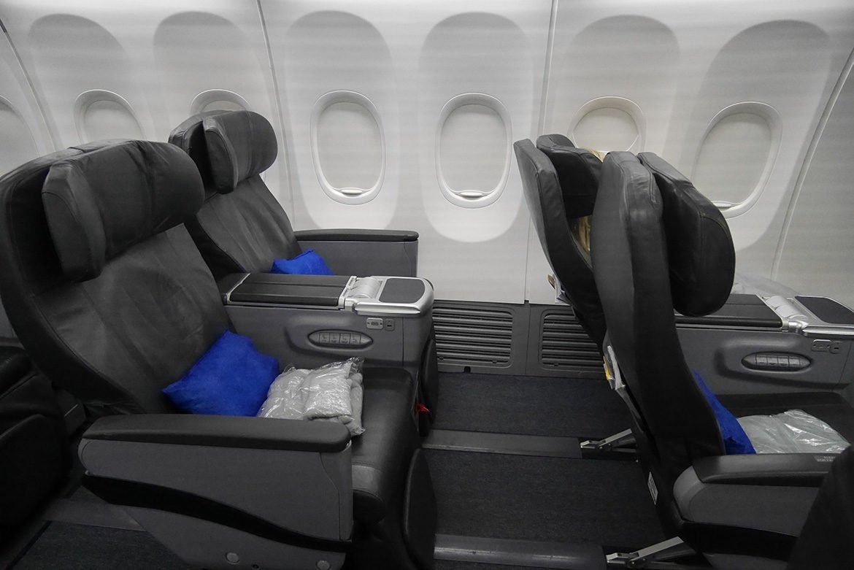 Copa Airlines_Classe Executiva13