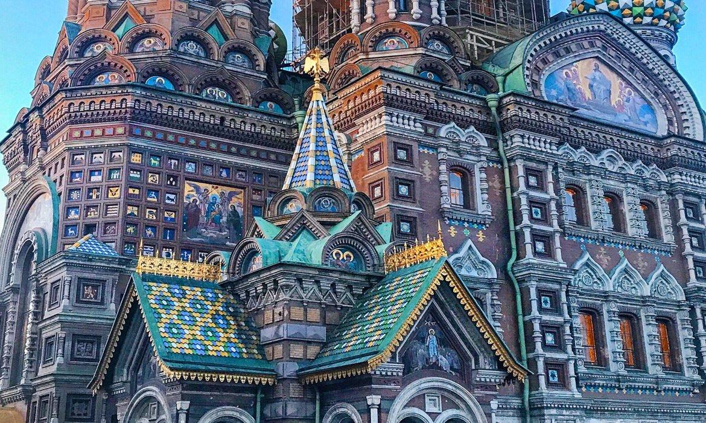 Copa do Mundo: Qual moeda levar para a Rússia?