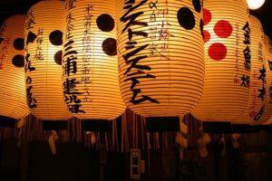visto-para-o-japao-turista3.jpg