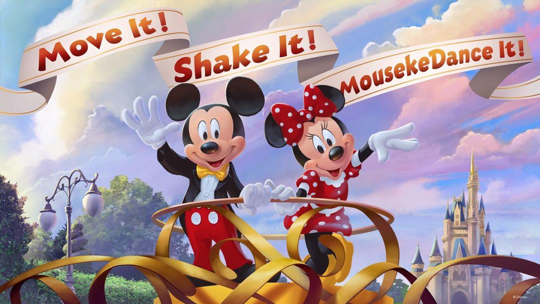 Novidades nosparques da Disney - Move It! Shake It! MousekeDance It! Street Party