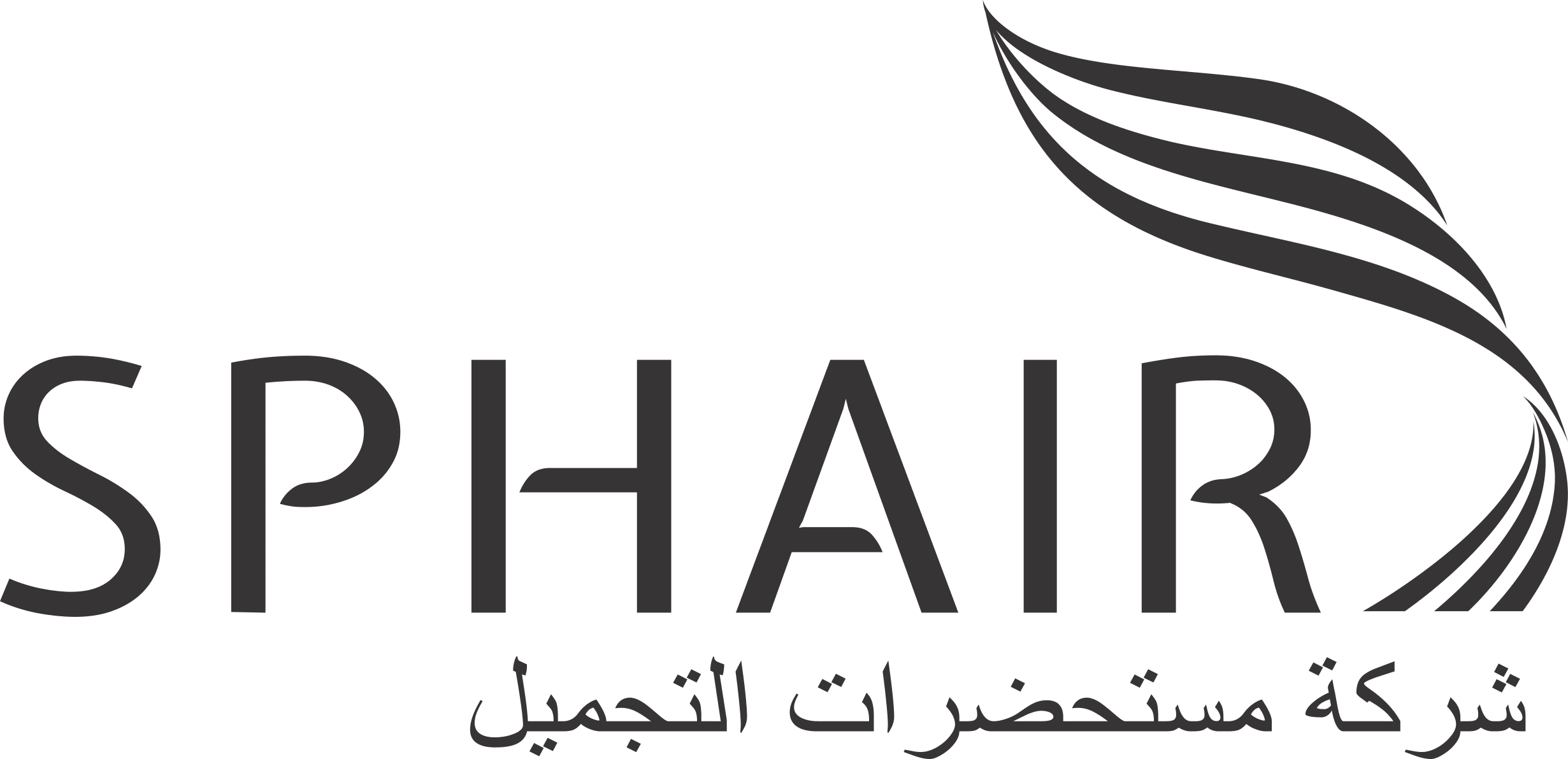 SPHAIR COSMETICS | MIDDLE EAST | العربية
