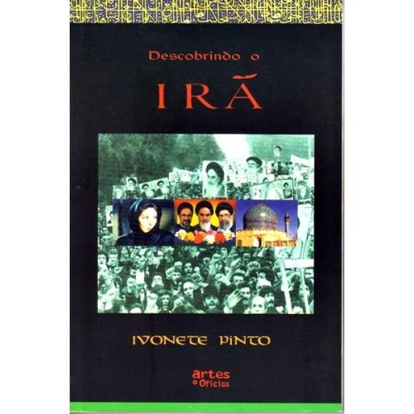 Descobrindo o Ira