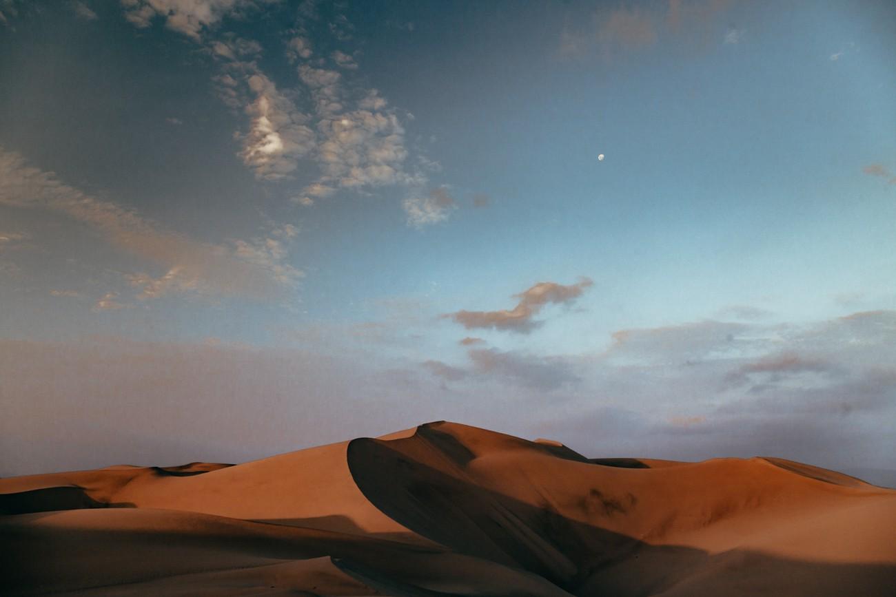 Huacachin - Cores do deserto