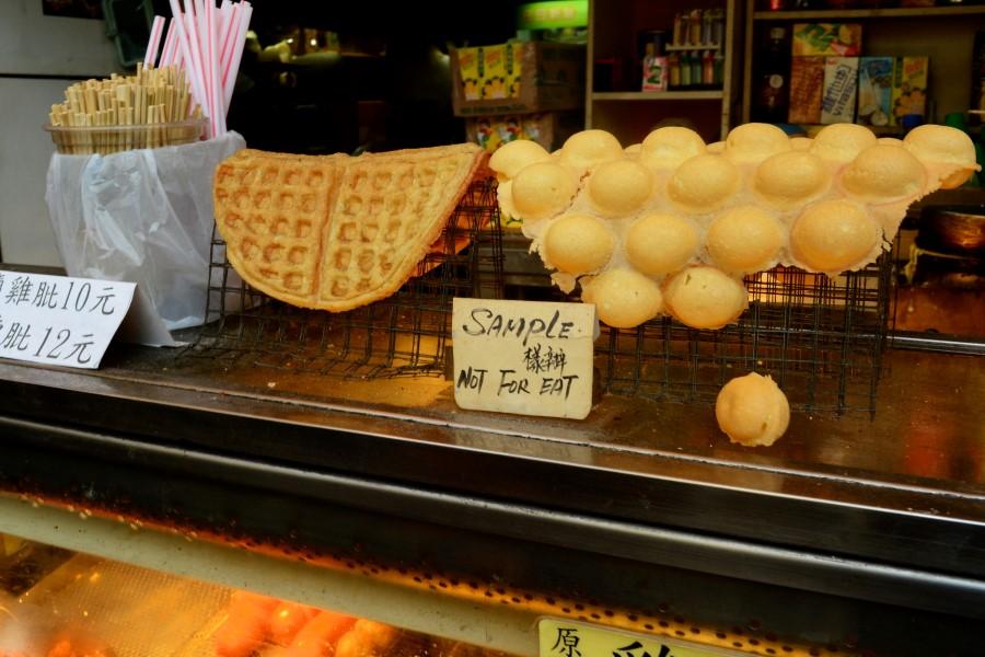 Eggette (via)