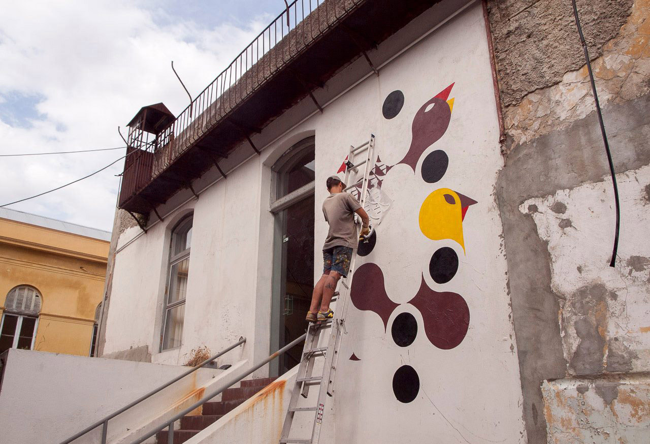 Montevideu - Espaco de Arte Contemporanea - Muropolis en EAC Joao Lelo