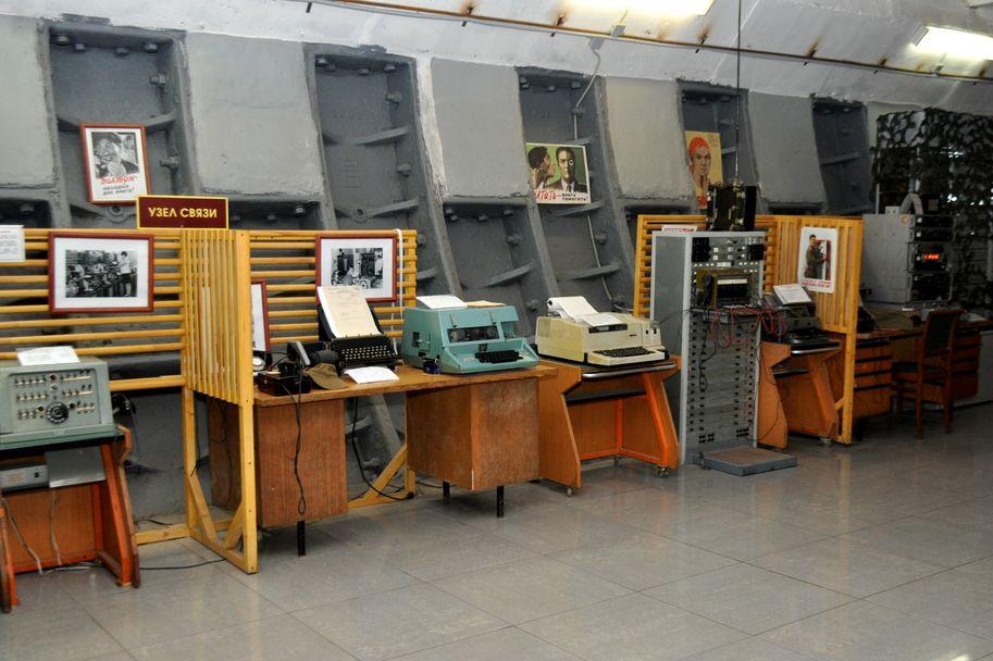 Bunker 42 Moscou - Telegrafos da operacao militar