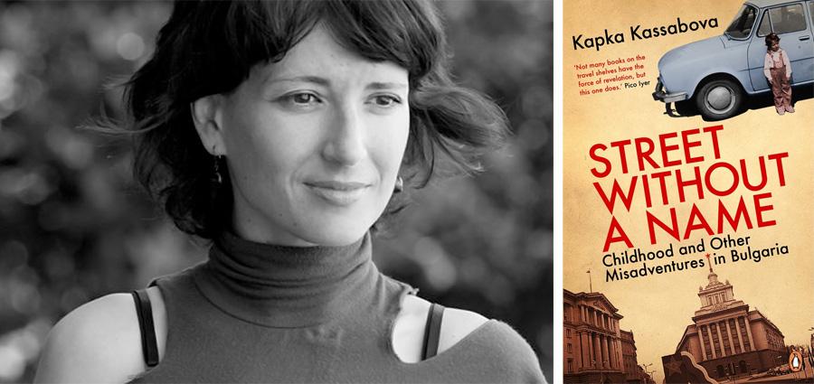 Viagem Bulgaria - Livro Street Without a Name da autora bulgara Kapka Kassabova